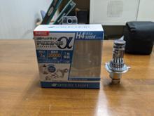 アトレー7Sphere Light LEDヘッドライト ライジングアルファの単体画像