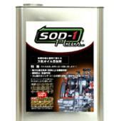 D1 chemical SOD-1 Plus