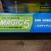 WAKO'S MG5-T / マジックファイブ