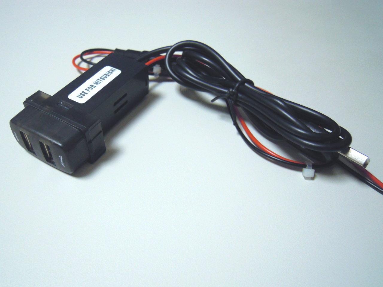 不明 三菱車用USB充電器付USB延長ポート