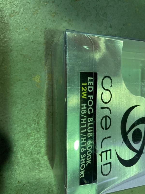 Codetech core LED