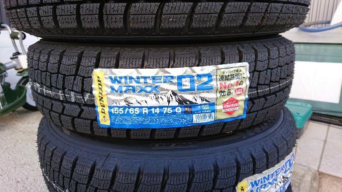 DUNLOP WINTER MAXX 02 155/65R14