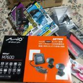 DAYTONA(バイク) Mio(ミオ)前後2カメラ