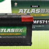 Atlas Battery DIN(欧州車用)