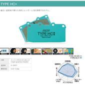 Projectμ TYPE HC+