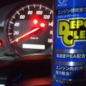 DRIVE JOY デポジットクリーナー