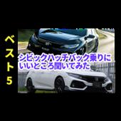 HKS LEGAMAX Premium / リーガマックスプレミアム