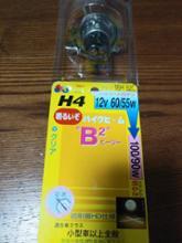 V-MAXM&Hマツシマ(バイク) H4 ハイパーハロゲンの単体画像