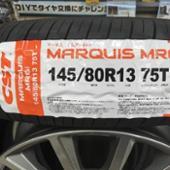 AUTOBACS MARQUIS MR61
