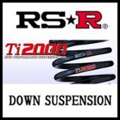 RS★R Ti2000 SUPER DOWN SUSPENSION