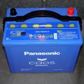 Panasonic Blue Battery caos N-125D26R/C7