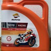 REPSOL MOTO RACING 4T 4L 10W50