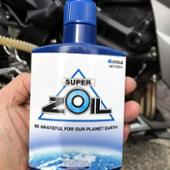 PAPA corporation SUPER ZOIL ECO 4cycle