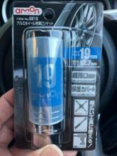 エーモン アルミホイール用薄口ソケット 19mm 保護カバー付 / 6818