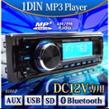 不明 1DIN MP3 PLAYER
