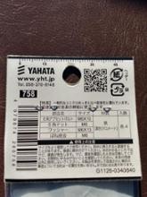 ヴェルデYAHATA +6角ボルトセットBZ 入数4 M6×15の全体画像