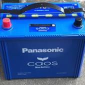 Panasonic Blue Battery caos N-125D26R/C7