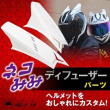 Arai RX-7 RR5