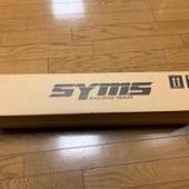 SYMS エアロワイパー