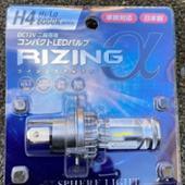 Sphere Light LEDヘッドライト ライジングアルファ