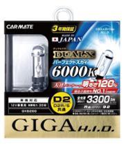 911 (クーペ)CAR MATE / カーメイト GIGA パーフェクトスカイ 6000K D2R/S / GHB260の単体画像