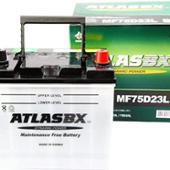 Atlas Battery MF75D23L