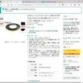 uxcel シーリングフォームテープ