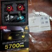 VELENO 5700lm TOYOTA専用 LEDフォグバルブ