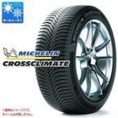 MICHELIN クロスクライメートプラス 235/45R18 98Y XL