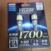 REIZ TRADING T10 1700lm LED
