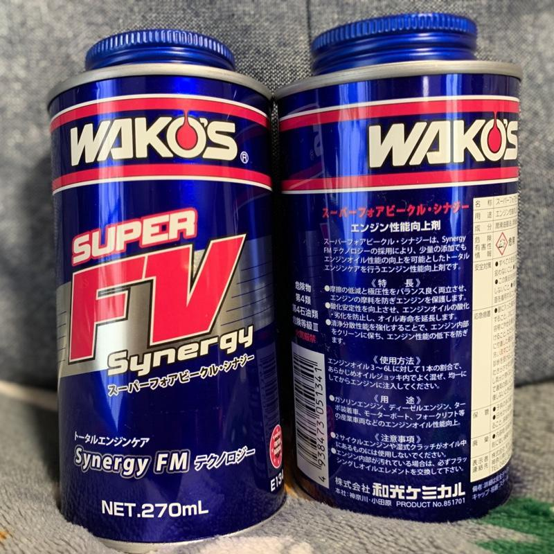 WAKO'S S-FV・S スーパーフォアビークルシナジー 270ml E134