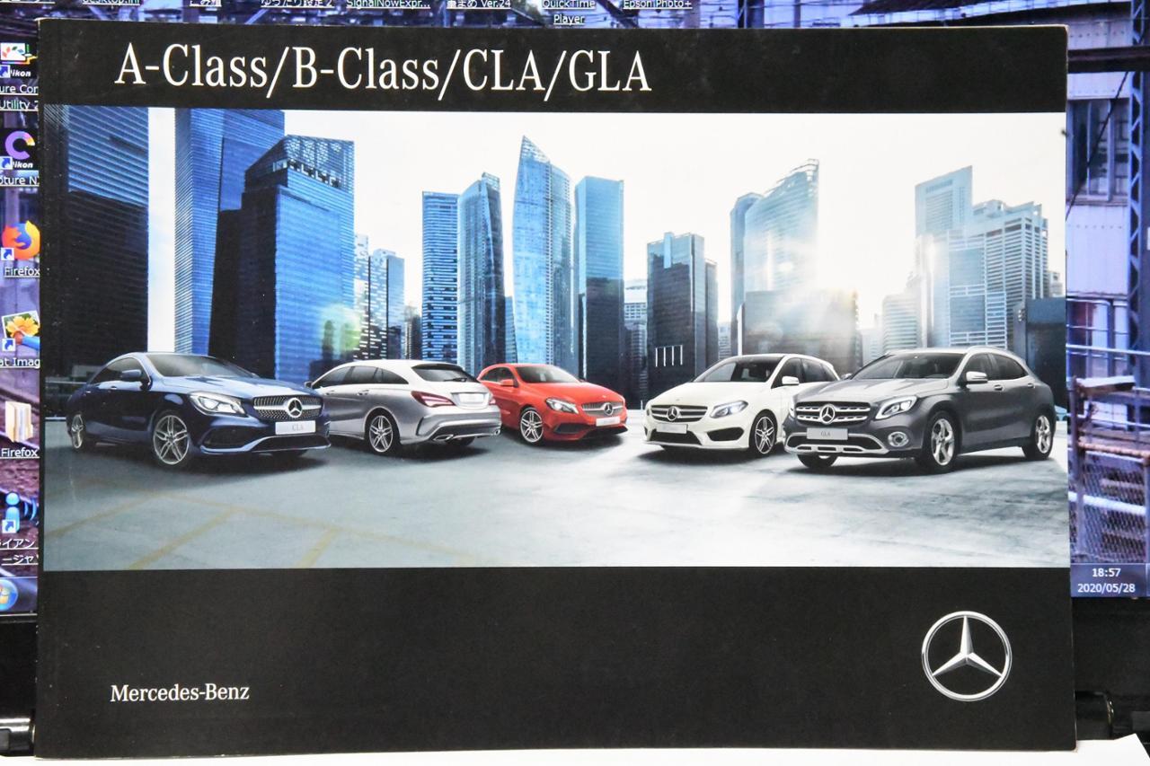 メルセデス・ベンツ(純正) A-Class/B-Class/CLA/GLA カタログ