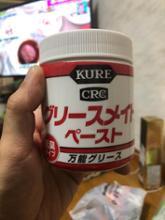 KURE / 呉工業 グリースメイト ペースト