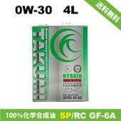 TAKUMIモーターオイル/AKTジャパン HYBRID 0W-30