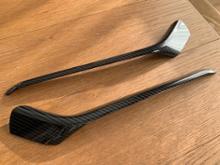 シビック (ハッチバック)ノーブランド カーボン調フォグガーニッシュフィンカバーの単体画像