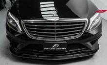 Sクラスメルセデスベンツ W222 S63カーボンリップスポイラーKスタイルの全体画像