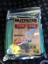 MLITFILTER TYPE D-050