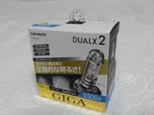 アコードCAR MATE / カーメイト GIGA デュアルクス2 5500K D2R/S / GXB255の単体画像
