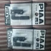 PIAA ワイパーブレード用ホルダー