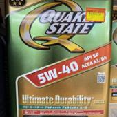 QUAKER STATE Ultimate Durability 5W-40