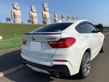 7シリーズ プラグインハイブリッドBMW(純正) BMW Performance カーボンリアトランクスポイラーの単体画像