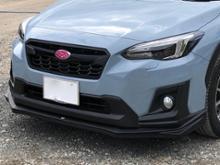 XVKAKUMEI MOTORSPORTS ABS Front Bumper Lipの単体画像