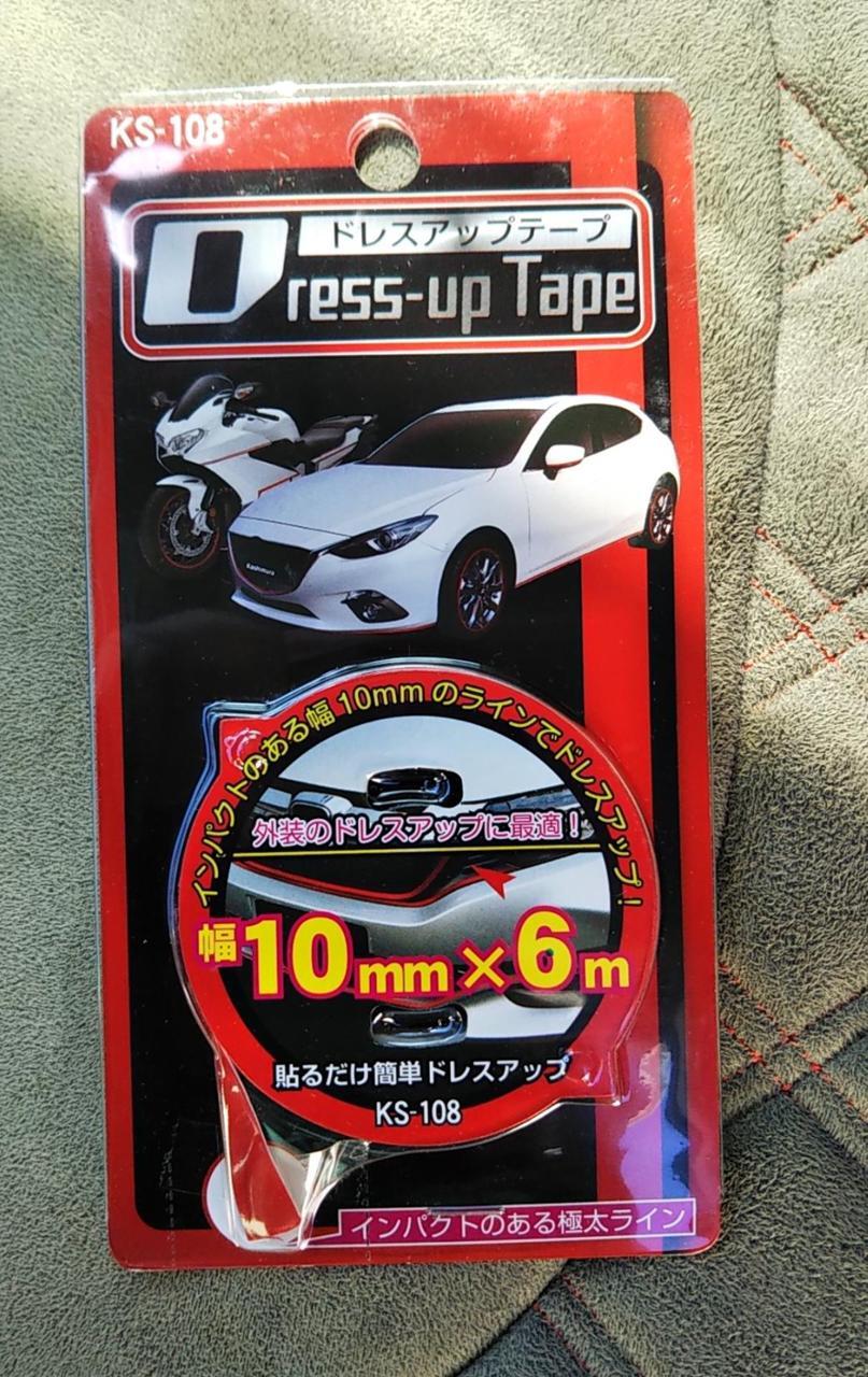 Kashimura ドレスアップテープKS-108