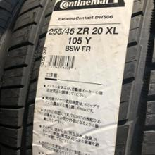 Continental ExtremeContact DWS06 255/45R20