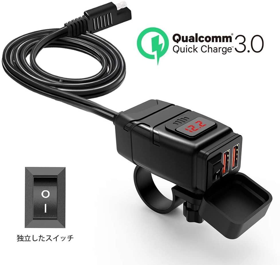ONVIAN デュアルUSB充電器