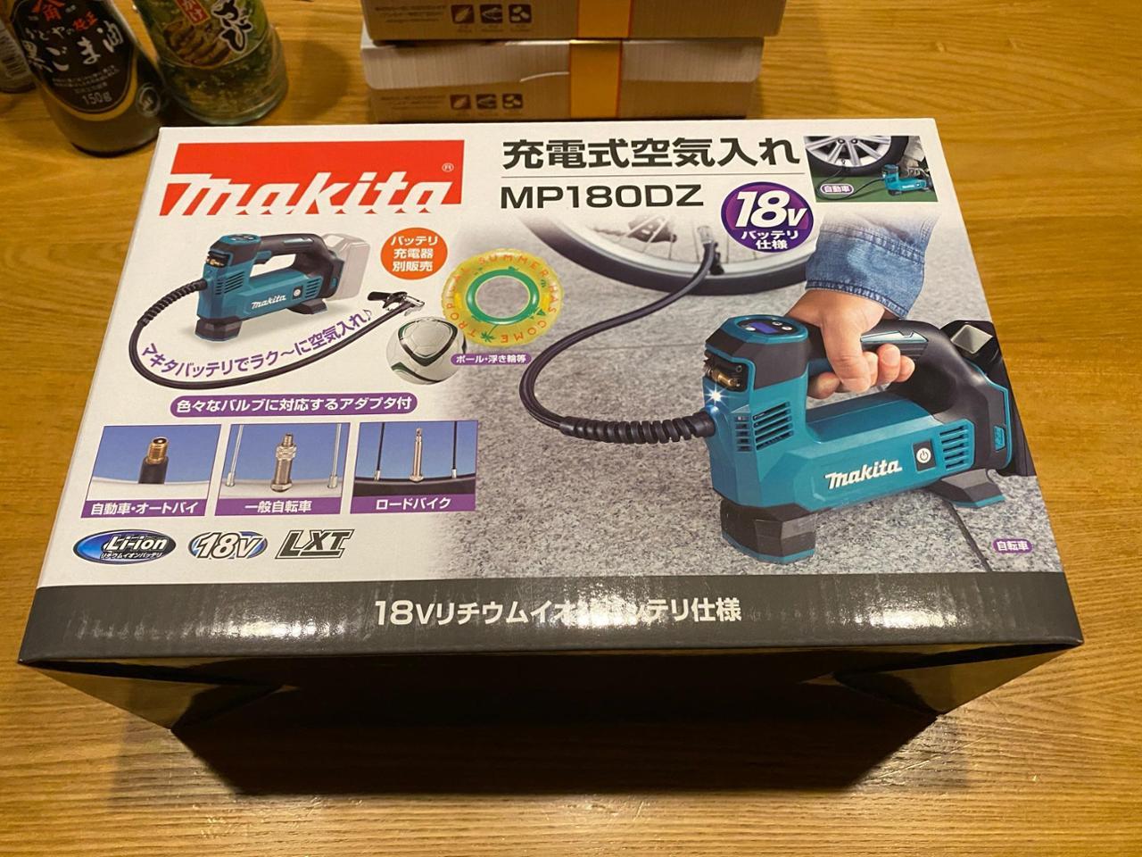 makita MP180DZ 充電式空気入れ