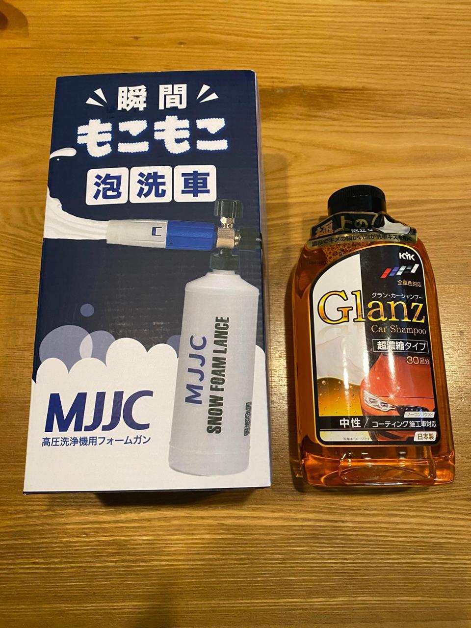 MJJC 高圧洗浄機用フォームガン