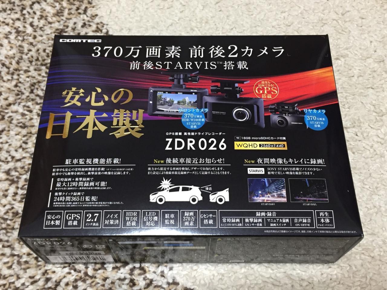 COMTEC ZDR-026