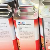 Mobil Mobil Special 10W-30