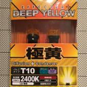 IPF EFFECTER+ DEEP YELLOW 2400K T10 / XP-57